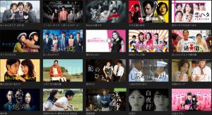 「Hulu」にて 田中圭の検索結果