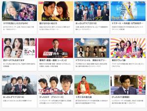 「田中圭」の動画検索結果 - U-NEXT