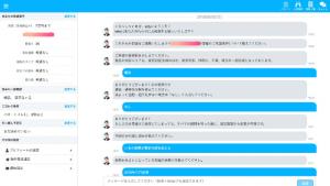 ietty のメッセージ画面のスクリーンショット