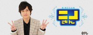 ニノさん が見放題! - Hulu(フールー) 【お試し無料】 - www.hulu.jp