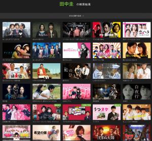 田中圭の検索結果 - Hulu(フールー) 【お試し無料】より引用