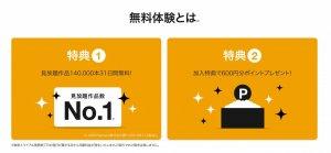 紅白観るならU-NEXT - お得なキャンペーン実施中 - U-NEXT - www.video.unext.jp