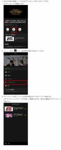 動画をダウンロードして通信量を気にせず視聴する – AbemaTVヘルプ より引用